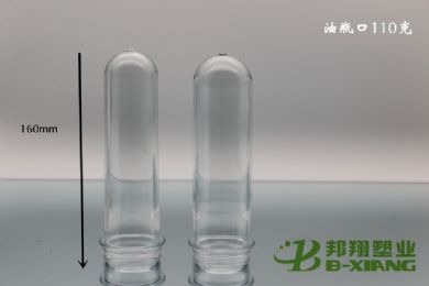 Oil bottle 110 grams